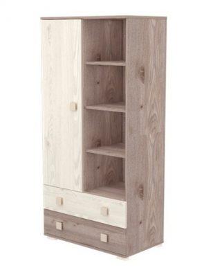 Álló szekrény 1 ajtóval és 2 fiókkal szürkésbarna színben